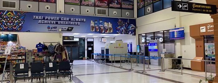 Buriram Airport (BFV) is one of การเดินทาง ( Travel ).