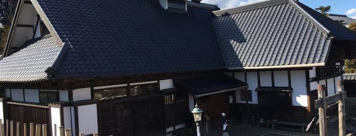 酒々井まがり家 is one of Tempat yang Disimpan モリチャン.