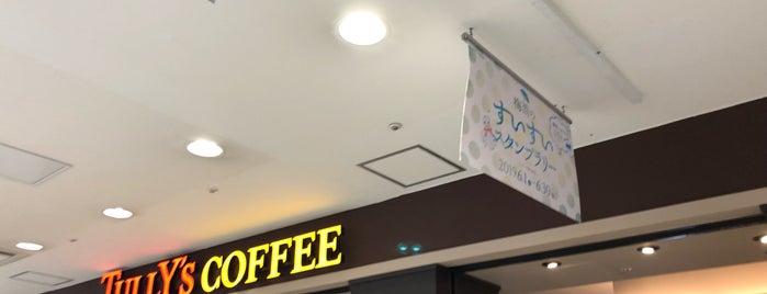 TULLY'S COFFEE is one of Locais curtidos por Masahiro.
