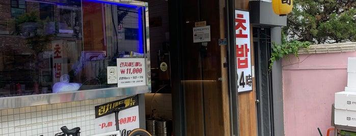 박용석스시 is one of 가본집.