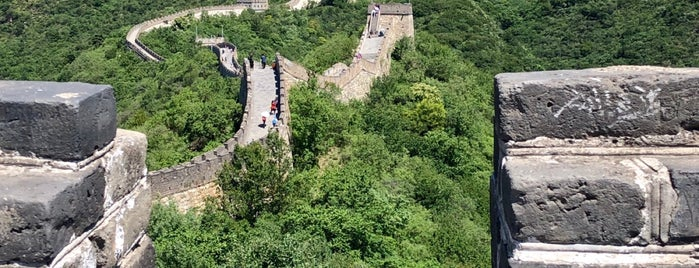 Great Wall at Mutianyu is one of Locais salvos de Marco.