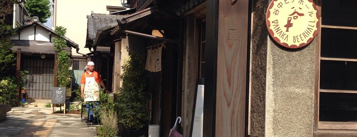 Yanaka Beer Hall is one of Tokyo.