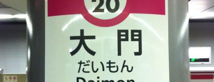 Daimon Station is one of Posti che sono piaciuti a Masahiro.