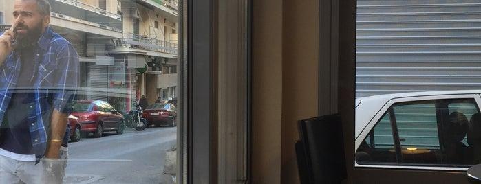 Μικρό Καφέ των Ιλισίων is one of Ifigenia: сохраненные места.