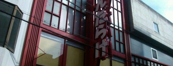 Mandarake is one of Osaka.