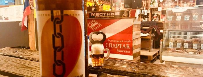 Garage Craft Beer is one of Московские пабы.