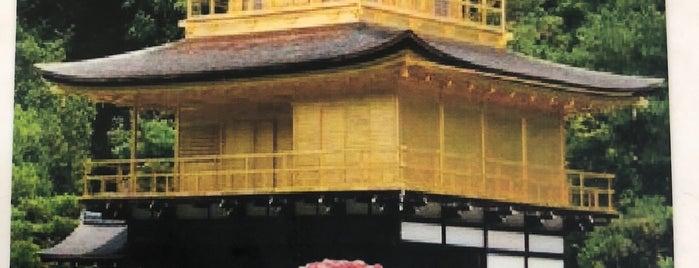 Suzuki Comida Japonesa is one of Comida japonesa y más.