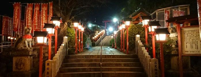 三光稲荷神社 is one of 愛知に旅行したらココに行く!.