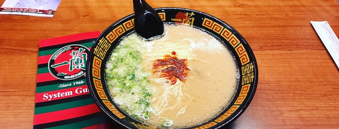 Ichiran is one of Locais curtidos por Erik.
