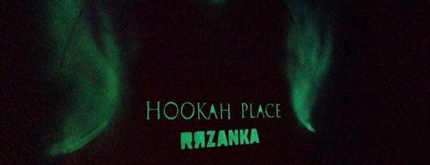 HookahPlace is one of Lieux qui ont plu à Санька.