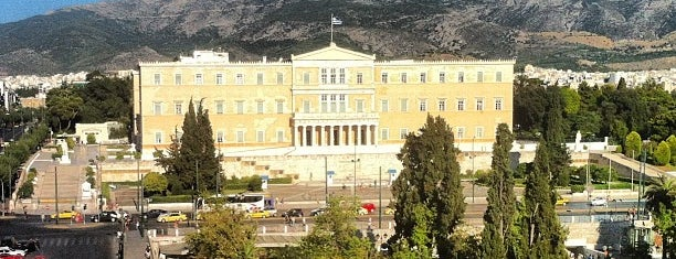 Syntagma Square is one of Athens: Main Sights.