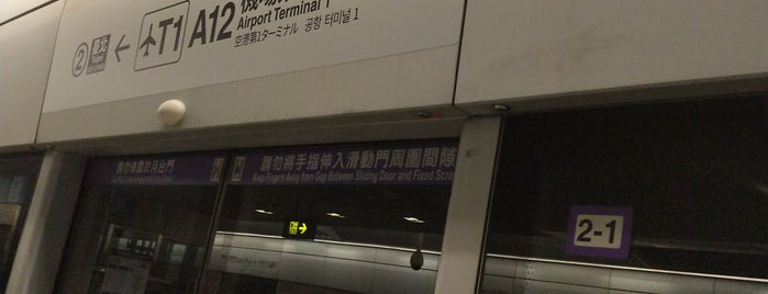 Taoyuan Airport MRT (A12) Airport Terminal 1 Station is one of Outer Taipei - Maokong, Beitou etc.