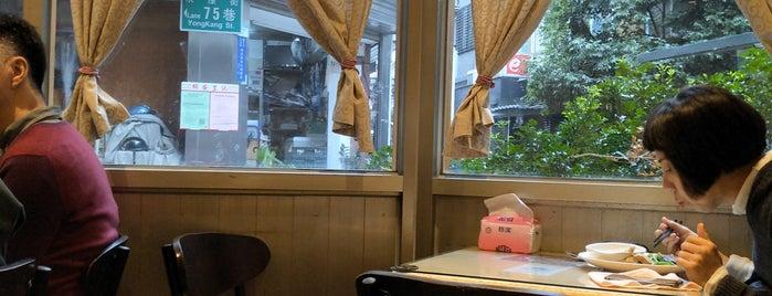 羽庭小屋 is one of Restaurant.