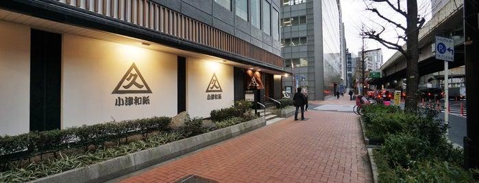 小津史料館 is one of Tokyo 2015.