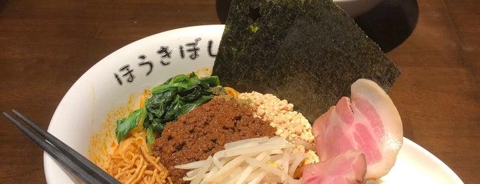 Houkiboshi is one of Masahiro : понравившиеся места.