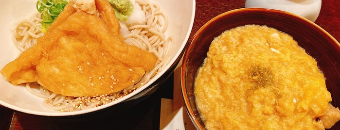 Okakita is one of Japan - Kioto.