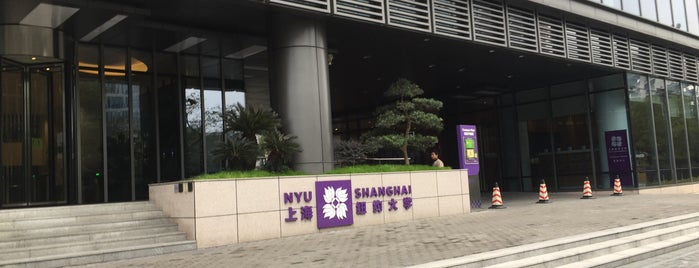 NYU Shanghai is one of Printing Around NYU.