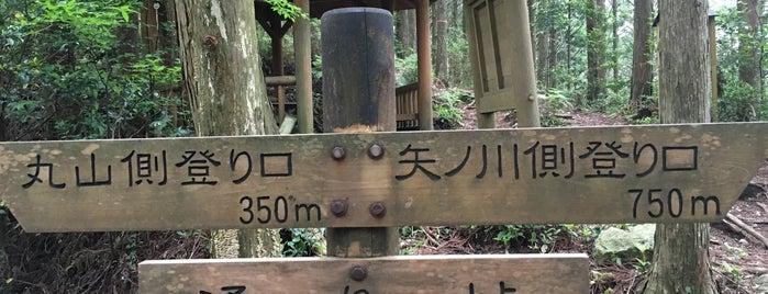 通り峠 is one of 熊野古道 伊勢路.