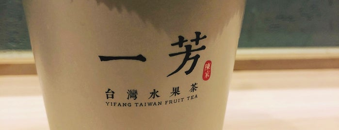 Yifang Taiwan Fruit Tea is one of 東京2.