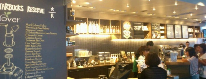 Starbucks Reserve Store is one of STARBUCKS COFFEE.