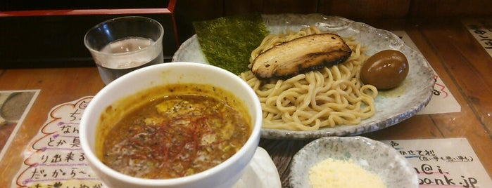 Tsukemen Murasakitakumino is one of o(´○`)o.