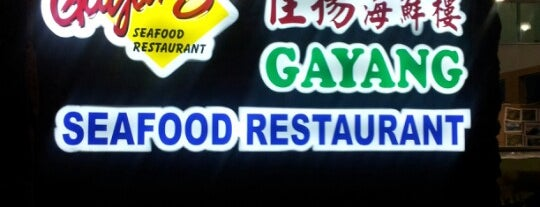 Gayang Seafood Restaurant 佳揚海鮮樓 is one of Simonさんの保存済みスポット.