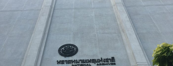 National Archives of Thailand is one of Wanna getting there..