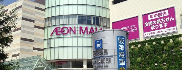 AEON Mall is one of Japan Point of interest.
