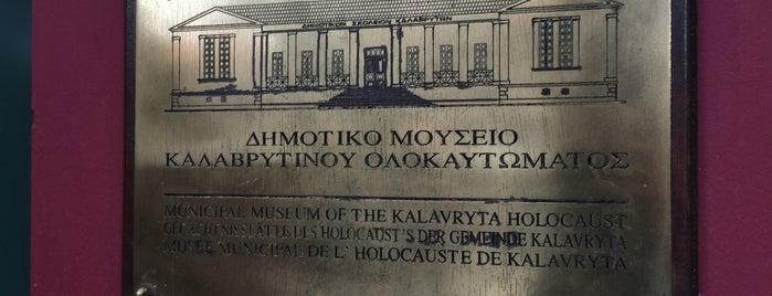 Μουσείο Καλαβρυτινού Ολοκαυτώματοs (Kalavrita Holocaust Museum) is one of Kalavrita resort.