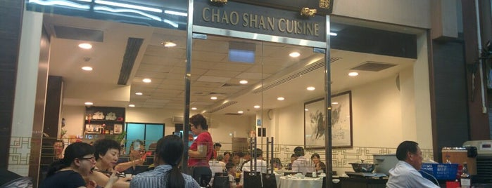 Chao Shan Cuisine 潮汕林 is one of Singapore Food.