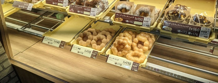 Mister Donut to go is one of Tokyo.