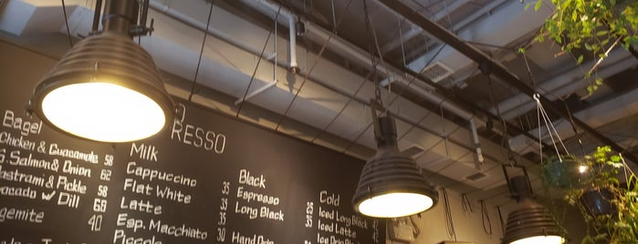 Coco Espresso is one of Hong Kong 2016.