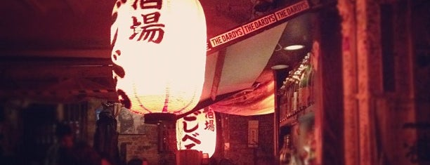 Sake Bar Decibel is one of New York Drinks.