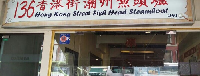 136 Hong Kong St. Fish Head Steamboat is one of Food & Drink to check out.