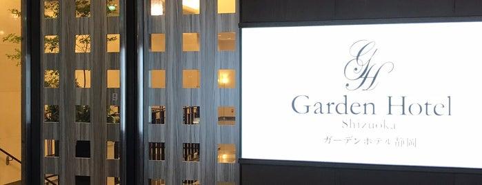 Garden Hotel Shizuoka is one of Lugares favoritos de Masahiro.
