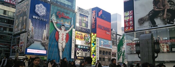 Dotonbori is one of Go Ahead, Be A Tourist.