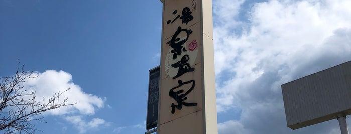 湯楽温泉 is one of プチ旅行に使える!四国の温泉・銭湯 ~車中泊・ライダー~.