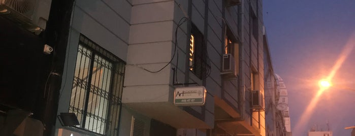 Art Academy İzmir is one of Ali Tayland: сохраненные места.