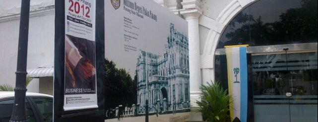 Penang Museum is one of Patrick : понравившиеся места.