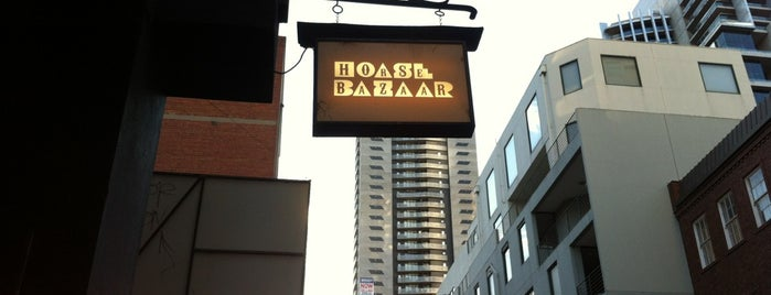 Horse Bazaar is one of Melbourne 3000.