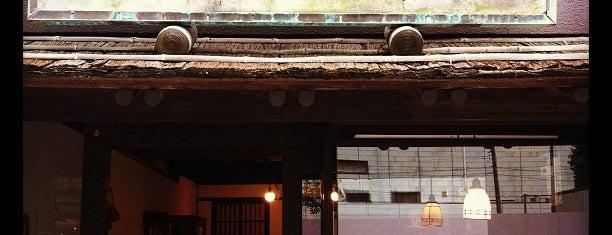 岩本工房 is one of Lugares guardados de Yuzuki.