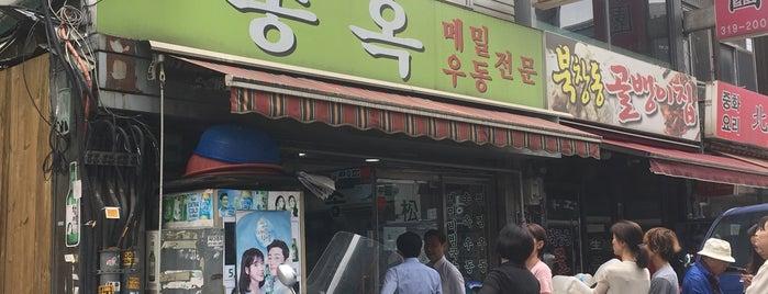 송옥 is one of Gespeicherte Orte von Jae Eun.