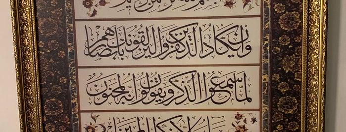 Atlamataşı Camii is one of 1-Fatih to Do List | Spiritüel Merkezler.