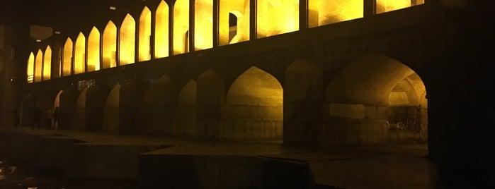 Khaju Bridge | پل خواجو is one of Lieux qui ont plu à Nora.