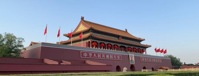 Tian'anmen Tower is one of Go back to explore: Beijing.