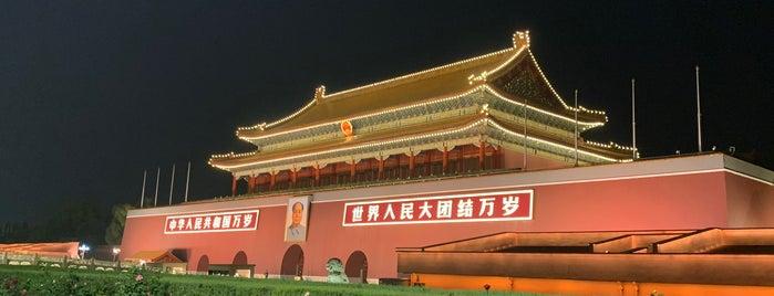 天安門 is one of Go back to explore: Beijing.
