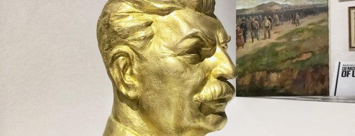 Muzeum komunismu is one of Op Dr'ın Beğendiği Mekanlar.