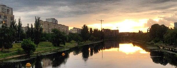 Міст на Давидова is one of Illia'nın Beğendiği Mekanlar.