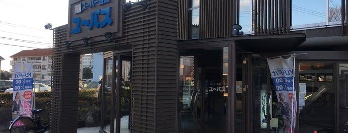 スーパー銭湯 ユーバス 和歌山店 is one of 温泉&お風呂リスト.