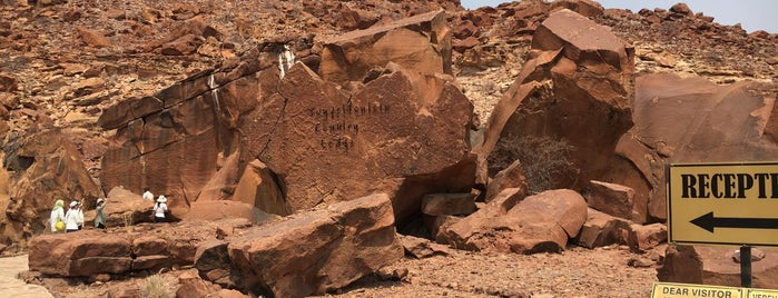 Twyfelfontein Country Lodge is one of Jean-François 님이 좋아한 장소.